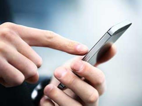 phone operated motorized shades